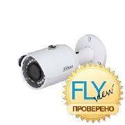 Dahua DH-IPC-HFW1020SP-0280B-S3