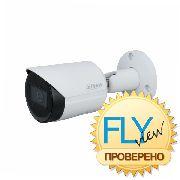 Dahua DH-IPC-HFW2431SP-S-0360B