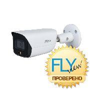 Dahua DH-IPC-HFW3249EP-AS-LED-0360B
